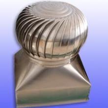 供应不锈钢无动力通风器安装说明