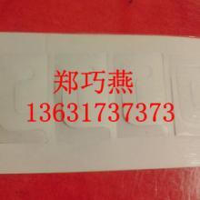 供应上海胶袋透明PVC挂钩胶【可按照客户要求大小定做】批发
