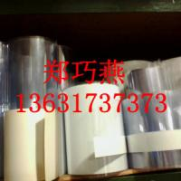 广东透明PVC长期出售