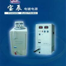 供应阳极氧化电源/氧化机/氧化整流器、电镀电源、电解电源、氧化电源、高频水处理电源、循环水自动除垢机/除垢器