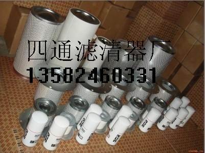 供应空压机机油滤清器
