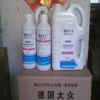 青岛优质中央空调防冻液厂家供应商批发价格哪家好-中央空调防冻液生产厂家