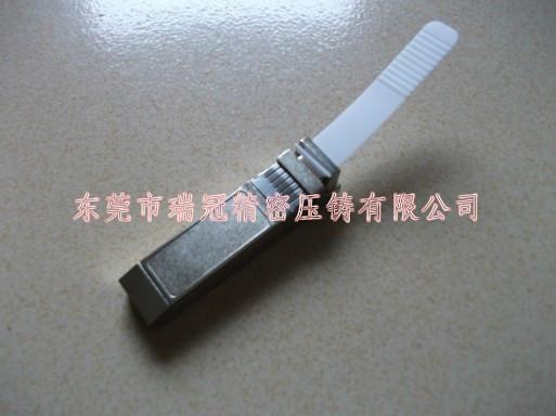 供应东莞电子连接器光模块SFP外壳压铸6