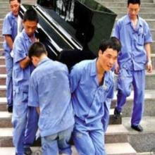 供应广州专业搬三角钢琴 广州钢琴搬运 广州搬钢琴去深圳图片