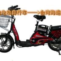 电动自行车到台湾海运到门一条龙