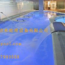 泳洁大型重力式过滤设备 泳池水处理系统设备生产 设计 安装 室内游泳池设备  加热设备批发