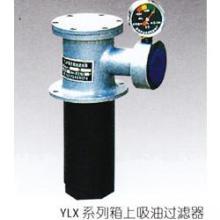 供应液压配件过滤器滤油器油滤器高压滤芯、吸油滤油器、TF滤油器RF过滤器批发