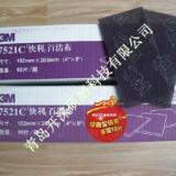 供应山东烟台威海3M7521C百洁布、3M工业百洁布不织布