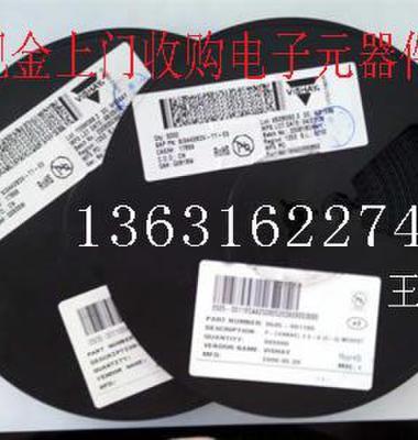 MP4芯片图片/MP4芯片样板图 (4)