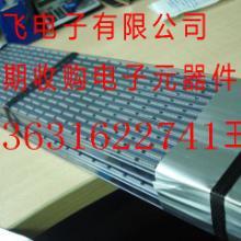 求购MTK系列通讯ICMP3/MP4内存芯片批发