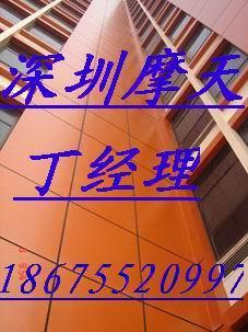 供应外墙改造氟碳保温装饰一体板深圳摩天18675520997丁