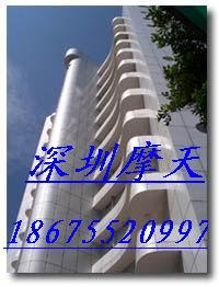 供应MT保温装饰系统一体化保温装饰板可用于旧建筑墙体的翻新改造
