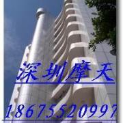 MT保温装饰系统一体化保温装饰板