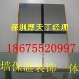供应青岛MT保温装饰系统-体化板-新型建筑装饰材料