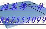 山东省整体系统保温装饰板XPS保温报价