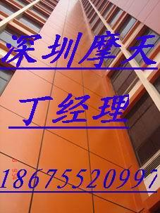 供应深圳隔热保温装饰板批发-深圳摩天18675520997丁经理