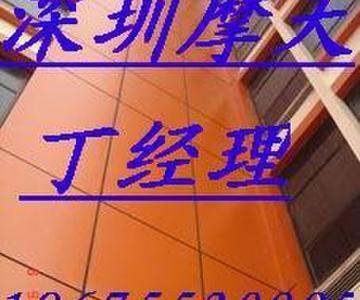 供应整体成型结构屋面保温隔热装饰板氟碳漆装饰一体板全国招商图片