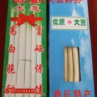 供 盒装大葱 精选礼品 大葱 山东特产 葱 地方特产 特产 礼品