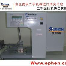郑州二手仪器仪表进口报关备案代理