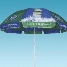 供应广东广州佛山江门广告太阳伞供应商