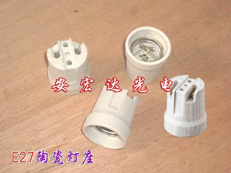 供应供陶瓷灯座,E27灯座