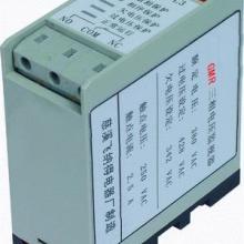 供应三相电源保护器,过欠压保护批发
