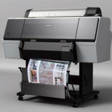 供应印刷数码打样图片