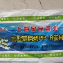 供应印刷河北献县地暖管包装袋/地暖包装厂图片