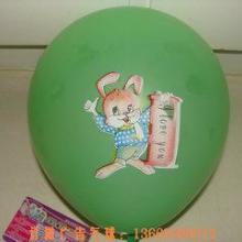 供应天然乳胶广告气球定做印字套色印刷广告气球批发