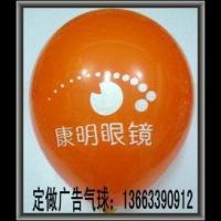 供应石家庄啤酒节广告气球定制
