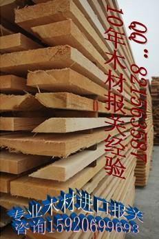 供应深圳木材报关图片