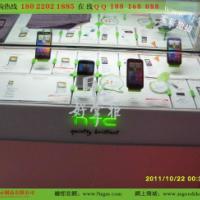 供应HTC手机专柜定做厂家带LED灯