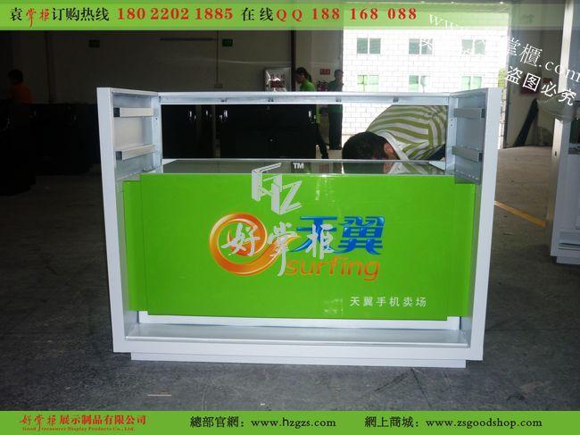 供应中国电信天翼联想天语苹果手机柜台