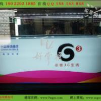 供应玩转3G中国移动手机柜台