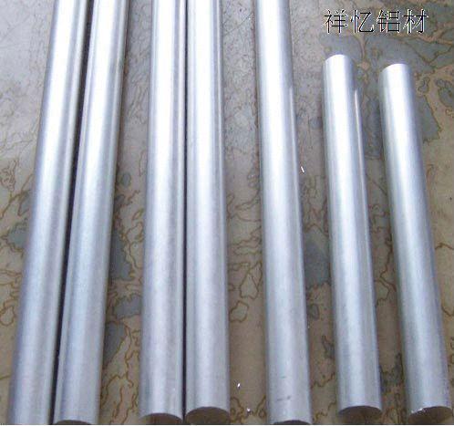 供应苏州铝管生产厂家