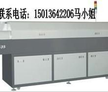 深圳回流焊厂家直销¤小型回流焊炉¤回流焊机¤回流焊炉图片