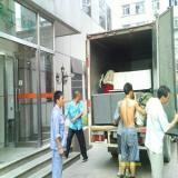 供应专业的搬家公司连云港大众搬家公司
