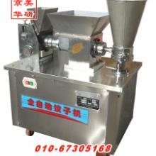 供应饺子机全自动饺子机做出饺子好吃吗