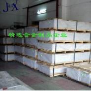 1070A纯铝合金板图片