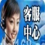 能率快速¤加热%〈南京能率热水器维修电话〉客服◎热线