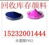 供应昆明回收石蜡,石蜡的价格,哪有回收石蜡的图片