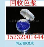 供应广州回收其他天然及合成树脂,其他天然及合成树脂的价格