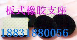 供应黄南藏族网架垫块