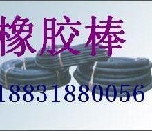 供应用于防水止水的嵌缝橡胶棒图片