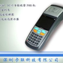 供应GPS手持机gps手持机优惠促销现金返还活动火热启动