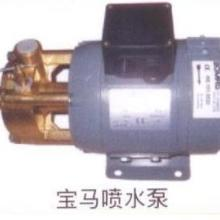供应山东宝马压路机配件洒水泵行走拉线喷水嘴发动机皮带批发