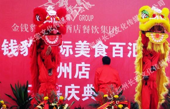 郑州/供应郑州舞龙舞狮队图片