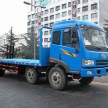 煤矿专用平板车液压平板车大型平板车运输平板车运输批发