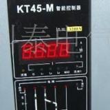 供应KT45-M资料下载KT45M资料下载