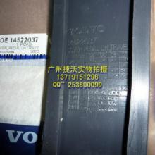 供应原装volvo沃尔沃先导阀踏板罩盖voe14522037